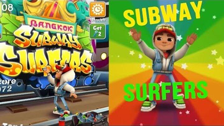 Веселые мультики для детей Subway Surfers #008 Максим играет в Детские игры новые видео для детей
