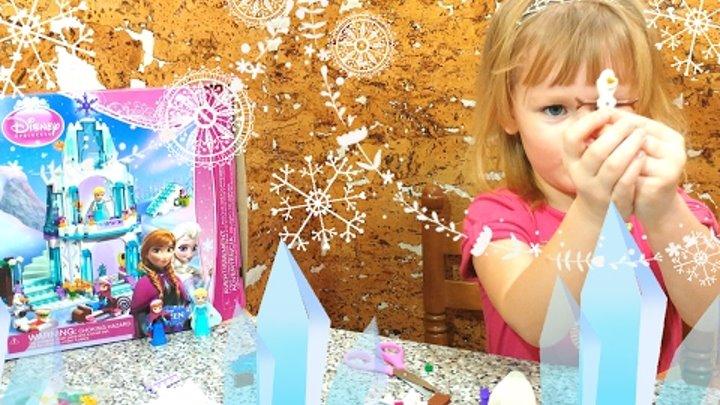 ❄️ FROZEN обзор LEGO ❄️ Холодное 💙сердце ☄️♛Ледяной замок для сестричек Эльзы и Анны из Эренделла