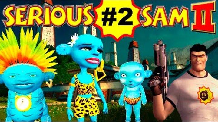 Serious Sam 2: Шаман Вызывает Квонго, Часть 2 (ВСЕ СЕКРЕТЫ) Крутой Сэм 2 прохождение