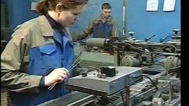 Сварочные электроды Межгосметиз Мценск. (Арсил)