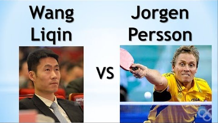 WANG LIQIN vs JORGEN PERSSON. Table tennis Olympic Games 2008, men's 3rd place match.