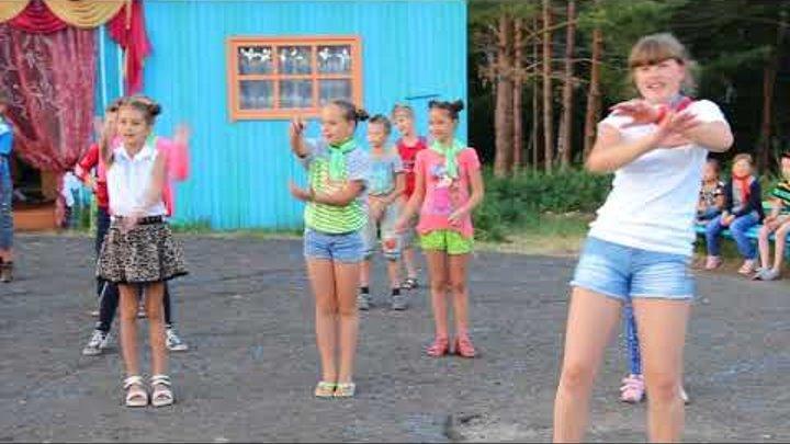 "Танец ""Помогатор - фиксики"" 2 сезон 5 отряд"