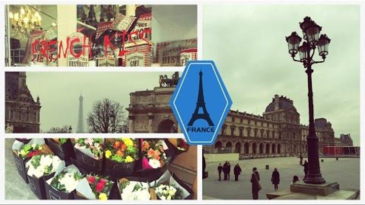 ✦ ВЛОГ ✦ Прогулка по Парижу ✦ Катя Румянка