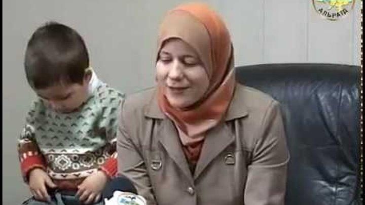 Мусульманские семьи в Украине