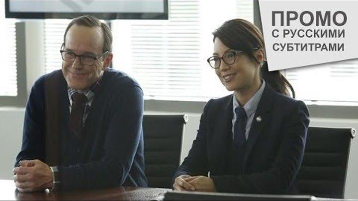 Агенты Щ.И.Т. - 1 сезон 21 серия. Русские субтитры