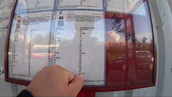 Остановки в Польше Расписание движения автобусов