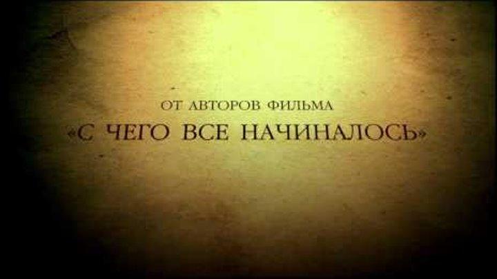 Фильм «Крошка Молли» СМОТРЕТЬ ОНЛАЙН Трейлер
