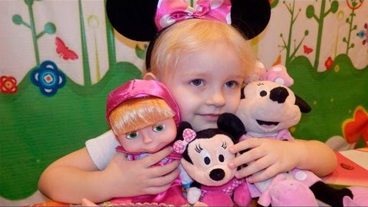 Говорящая Маша и Медведь Мини Маус Дисней 100 фраз и песенки Распаковка Minnie Mouse