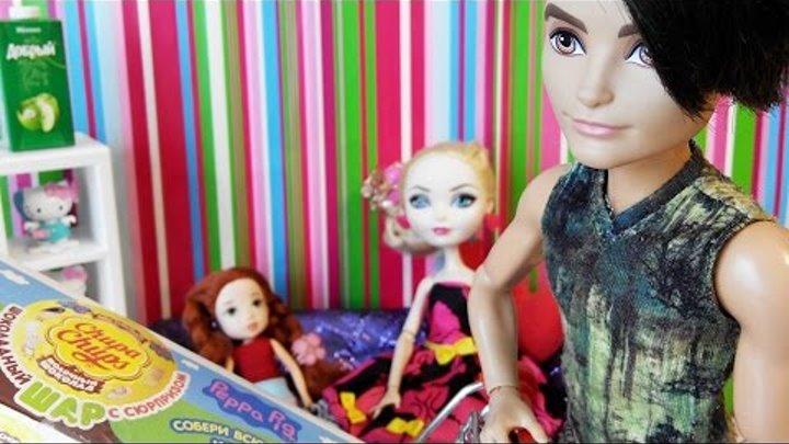 Мультик с куклами Свинка Пеппа и Эвер Афтер Хай. Яйца Киндер Сюрприз. Стоп моушен. Куклы Шоу #23