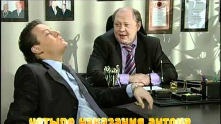 Реальные пацаны, Универ и ТНТ-комедия - 24 ноября