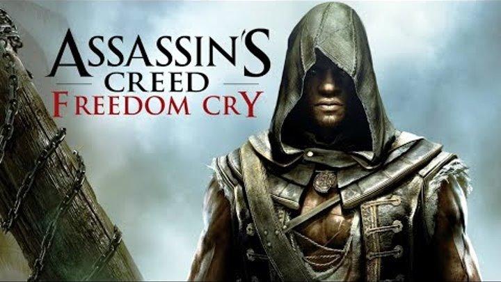Assassin s Creed 4 Freedom cry Часть 2 Корабль для капитана акт 1 games monstr