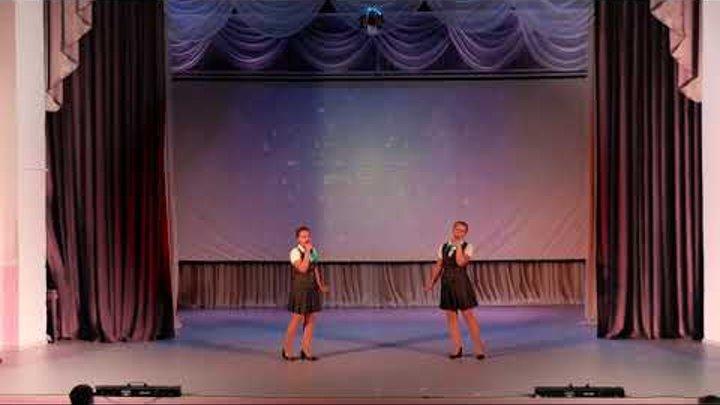 Матвеева Настя и Саша Песня Стоят девченки