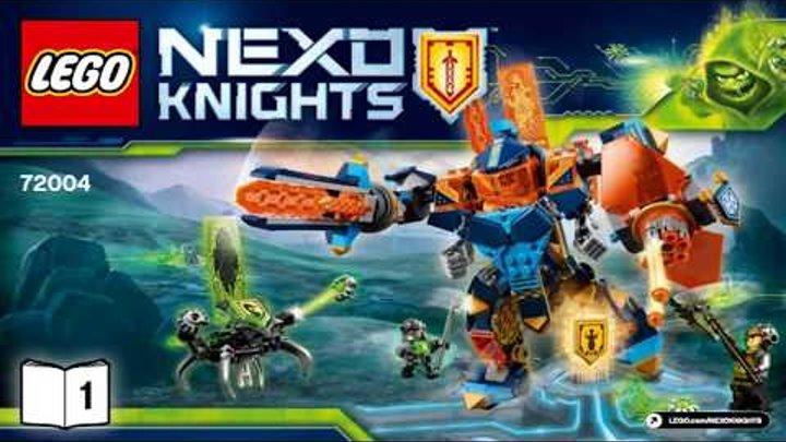 LEGO Nexo Knights 2018 TECH WIZARD SHOWDOWN 72004 Лего Нексо Рыцари Решающая битва роботов #1