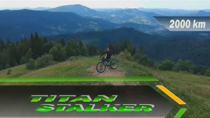 Фэтбайк Titan Stalker. Долгий обзор велосипеда после 2000 км пробега.