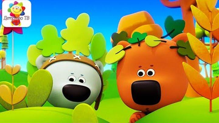 Мимимишки - Интерактивный Мультик - обучающие детские мультфильмы с Кешой и Тучкой