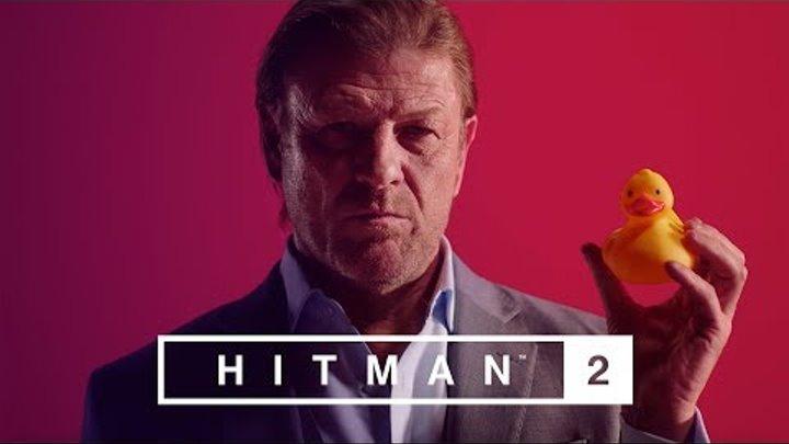 Актер Шон Бин в релизном трейлере игры Hitman 2!