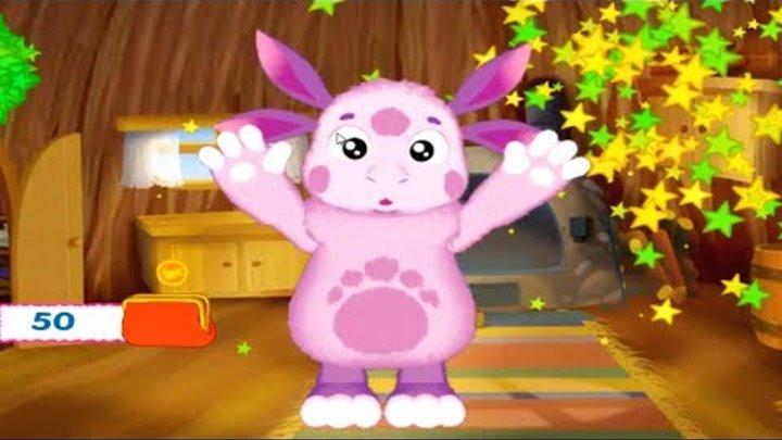 Лунтик игры видео #1. Развивающая игра для детей.
