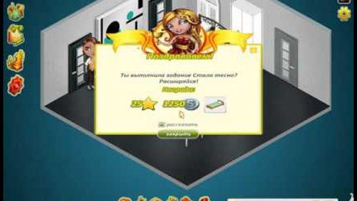 Прохождение игры аватария 3 серия