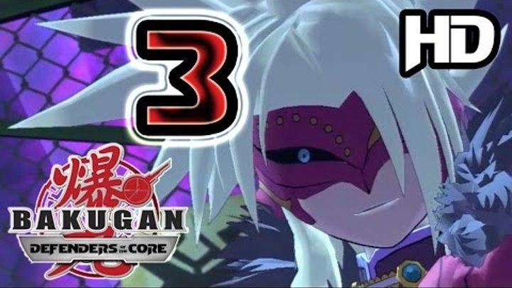 Bakugan: Defenders of the Core Walkthrough Part 3 (PS3, X360, Wii) HD