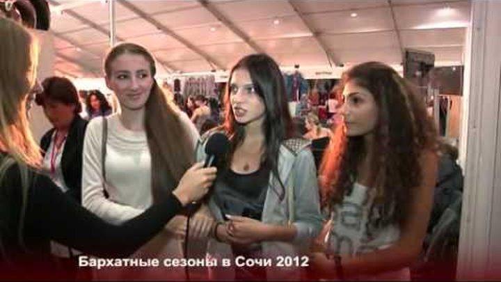 """Фестиваль """"Бархатные сезоны"""" в Сочи 2012 - 1.avi"""