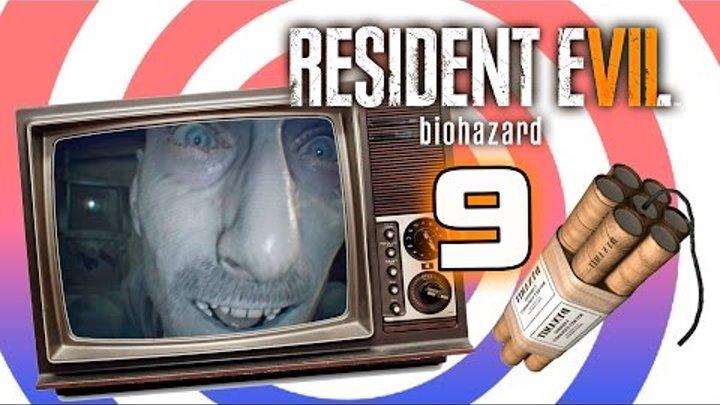Resident Evil 7 #9 - Недетские игры ! Как пройти Резидент Ивел 7 от Nutellka