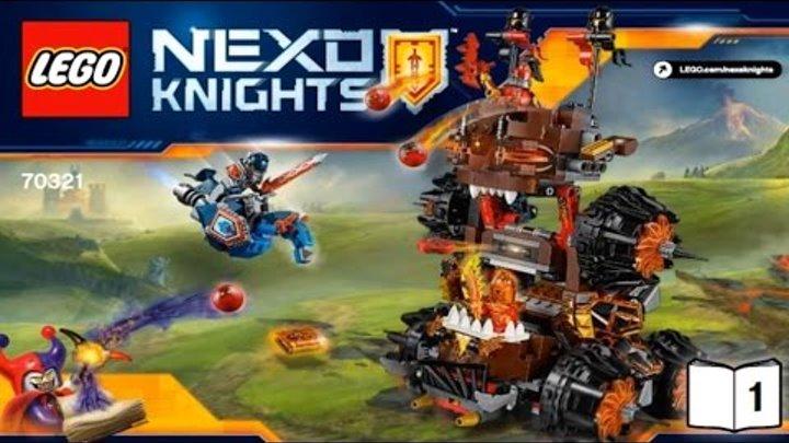 LEGO Nexo Knights GENERAL MAGMAR'S SIEGE MACHINE OF DOOM 70321 Лего Рыцари НАСТУПЛЕНИЕ МАГМАРА #1