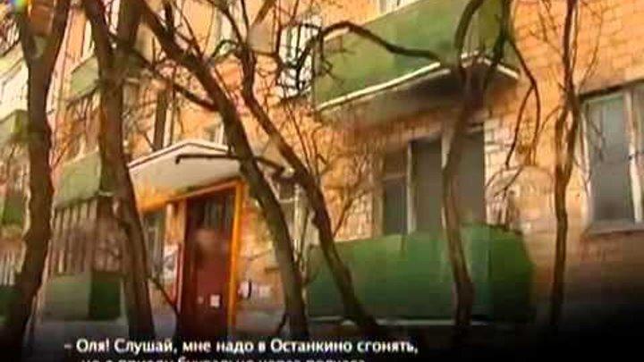 Брачное чтиво 5 сезон 49 серия Измена с бывшей
