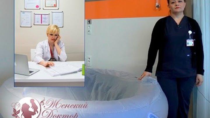 Роды в воде, Ирина Ергюль, женский доктор в в Турции