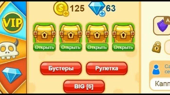 Агарио : Голодные игры Оль4иK и 4 золотых СУНДУКА