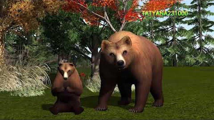 А Барто. Медвежонок невежа.