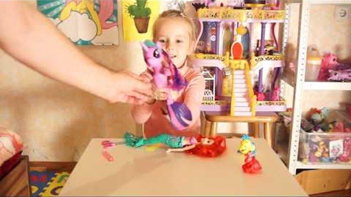 Канал Вишенка - распаковка Пони Сумеречная искорка - русалка (My Little Pony Movie)