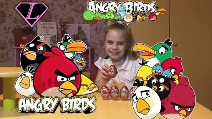 Яйца киндер сюрприз Злые птицы NEW 2016 Angry Birds kinder surprise eggs