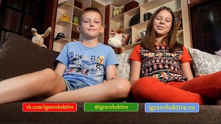 "Детская телепрограмма ""Игра в объективе"""