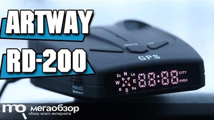Artway RD-200 обзор радар-детектора с GPS