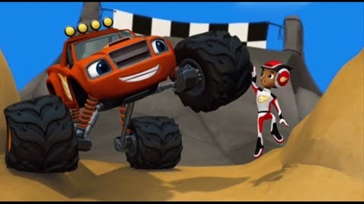 Схватка на Драконьем острове Вспыш и чудо машинки 3 4 сезон 2018 год Blaze and the Monster Machines
