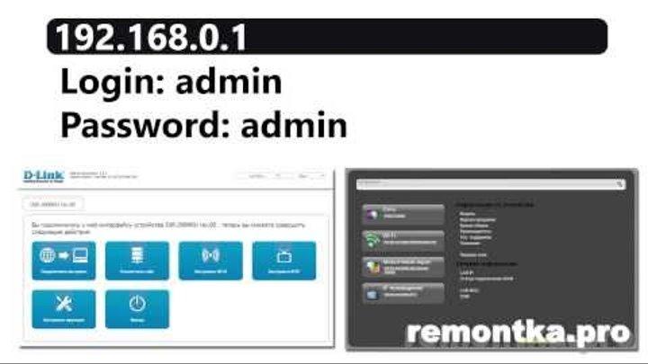 Sagemcom Telnet - accesspriority