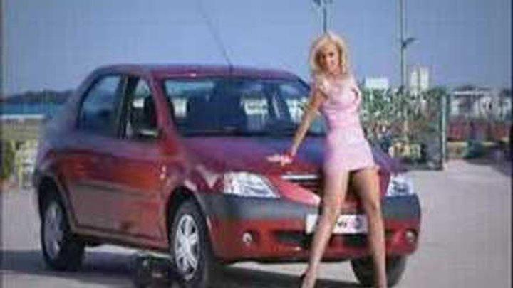 Andreea Banica - Pump it Up