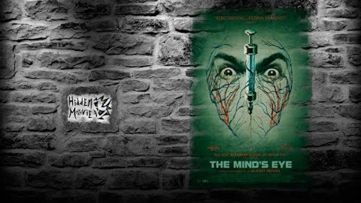 The Mind's Eye / Око разума (2016) русский трейлер