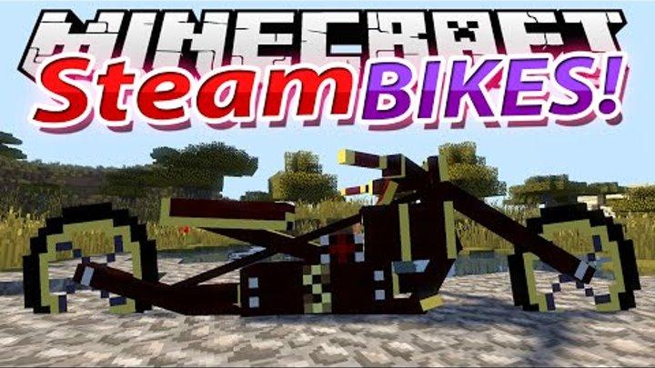 Скачать мод на Мотоциклы, Байки для Майнкрафт 1.13 1.7.10 ...