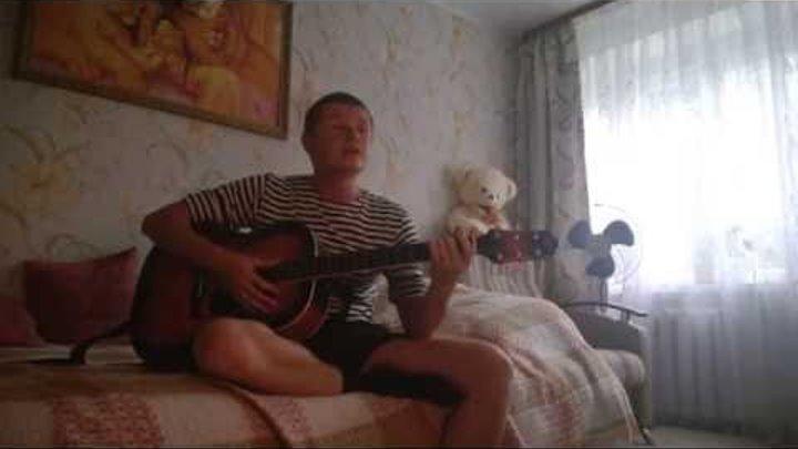 Кавер на песню Виктора Петлюры В городском саду