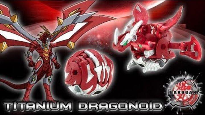 Bakugan Mechtanium Surge Season 4 2011 Evolutions and Unreleased (HD) (OLD)