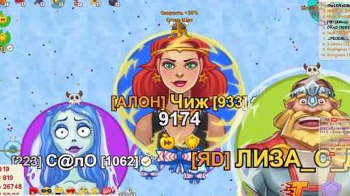 Голодные Игры круче Агарио 40 билетов ЧЁРНАЯ ПЯТНИЦА +ТОП 1 ЗА 3 МИНУТЫ