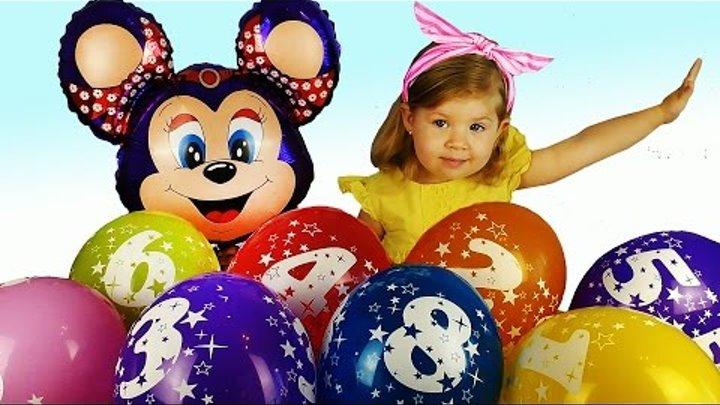 ✿ Прикольные ШАРИКИ Игрушки Видео Для Детей от Диана Шоу Mickey Mouse balloon surprise Toy Unboxing