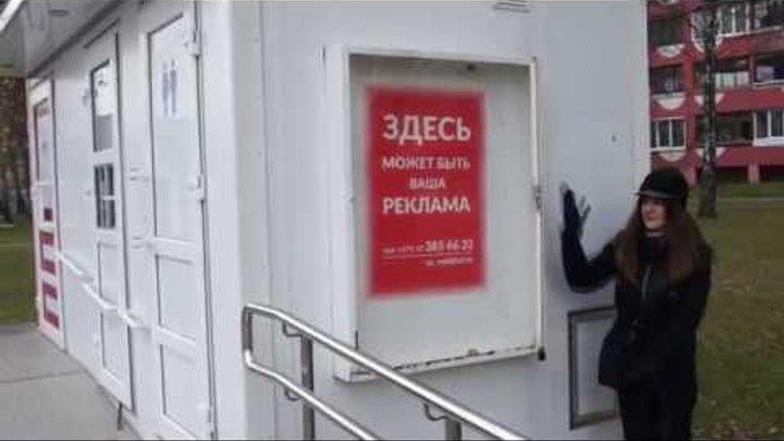Как рекламировать свой канал на ю-туб. Реклама на туалетах города.