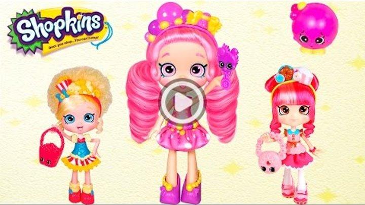 МУЛЬТИК из кукол ШОПКИНС на русском ИГРУШКИ для девочек распаковка игрушек играем SHOPKINS куклы