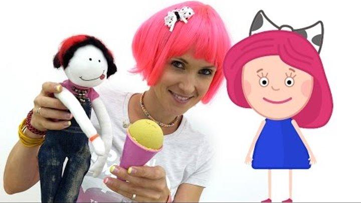 Капуки Кануки Маша и мультфильм для детей: Смарта и Чудо Сумка