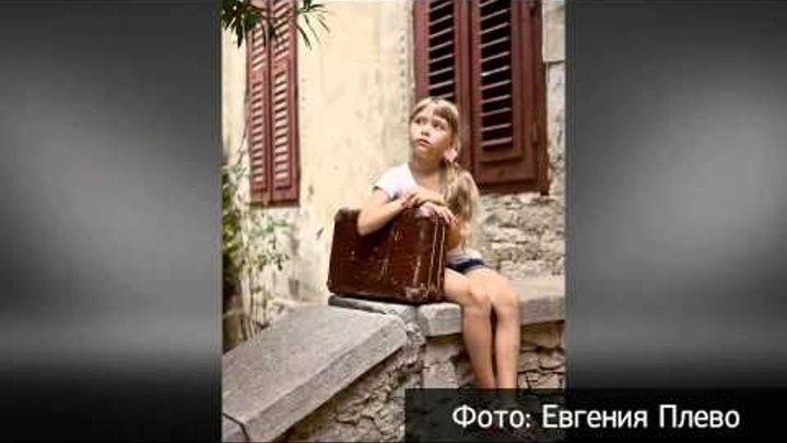 Публичное выражение - Городские легенды 2.wmv