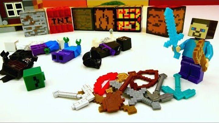 Видео #Майнкрафт ОРУЖИЕ для СТИВА ⚔ Тест #Игробой Отбиваем Атаку Мобов #Minecraft Игры для мальчиков