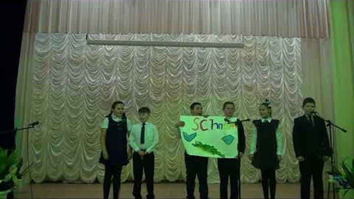 Районный фестиваль детского творчества на иностранных языках