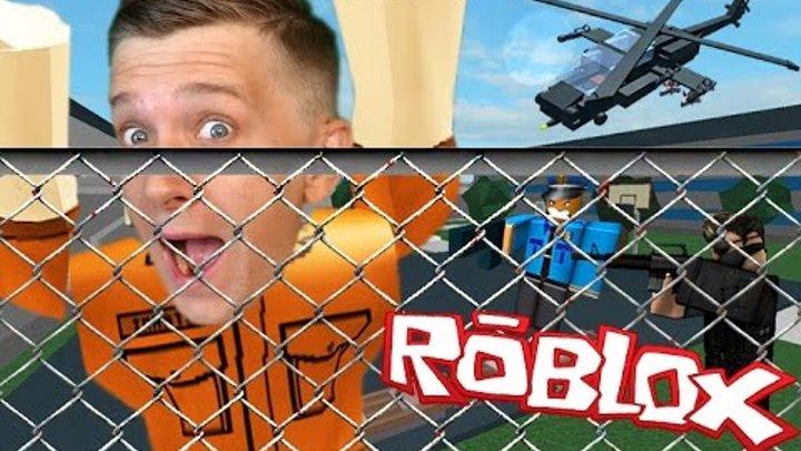ПОБЕГ ИЗ ТЮРЬМЫ в ROBLOX Jailbreak и ОГРАБЛЕНИЕ БАНКА приключение мультяшного героя как майнкрафт